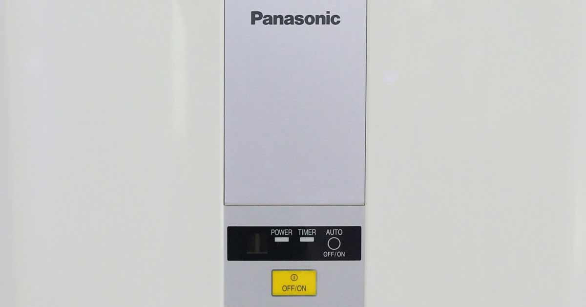 CS-C45FFH (CU-C45FFH), Điều hòa cây Panasonic 45.000BTU 2 cục 1 chiều